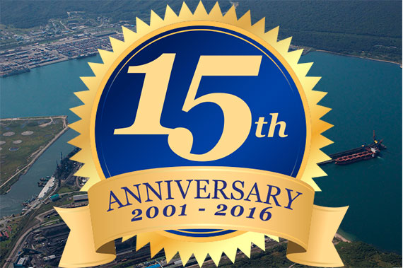 news_15_year_anniversary