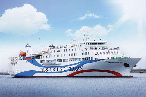 service-ferryline